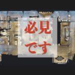 デウィルズキッチン(dewils fine cabinetry)の本国ショールームのバーチャル体験が可能になりました。